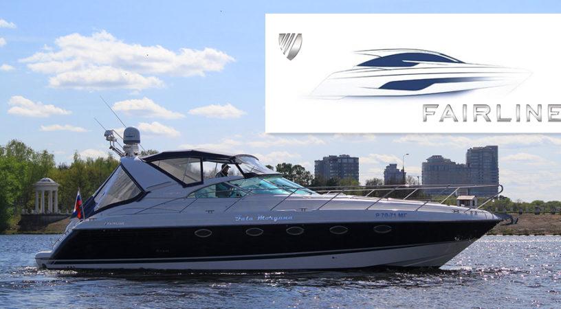 Британская верфь Fairline анонсировала новую модель яхты Targa 43 Open