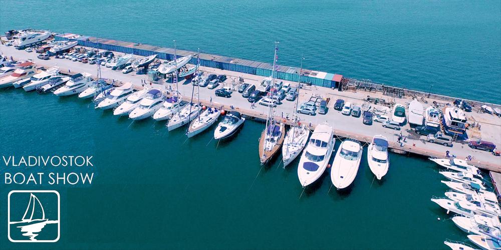 В РФ пройдет IX Международная выставка Vladivostok Boat Show